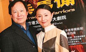 李赛凤与老公