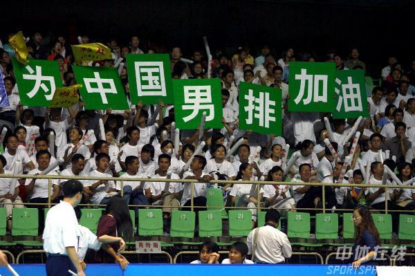 图文:男排联赛中国0-3保加利亚 球迷现场加油