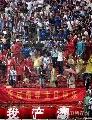 图文:[中超]陕西0-2上海申花 痴心球迷
