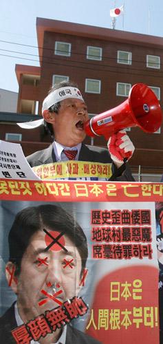 一名韩国人在日本驻首尔大使馆外示威