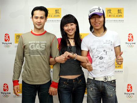 羽凡与女友做客搜狐