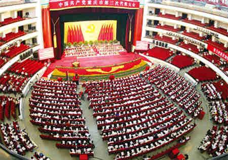 5月23日重庆人民大礼堂,中国共产党重庆市第三次代表大会隆重开幕记者钟志兵摄
