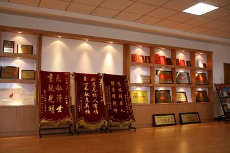 圣泰制药有限公司荣誉室