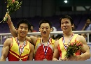 图文:全国体操锦标赛双杠赛况 颁奖仪式上