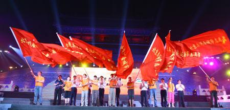 授城市志愿者旗帜