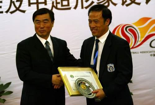2004年,林乐丰在甲A十年最佳颁奖礼上
