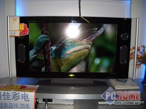 点击查看本文图片 康佳 LC-TM3719 - 再降5百! 康佳LC-TM3719液晶电视卖低