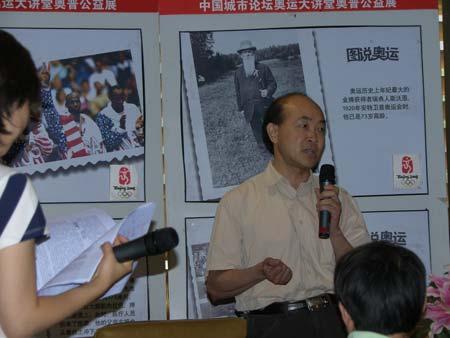 图文:行走的奥普公益展 陈润江进行主题发言