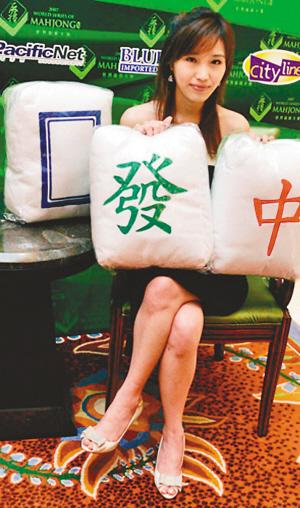来自台湾28岁的麻坛美女余筱萍