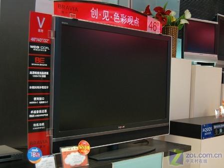 索尼46英寸液晶电视降价千元售22990