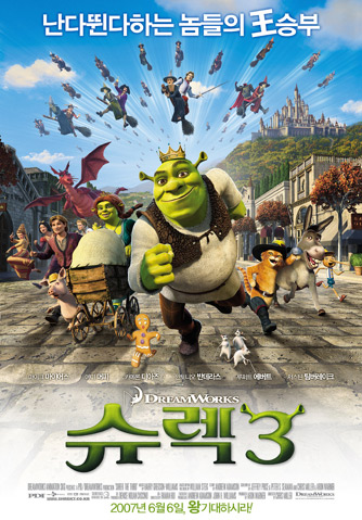 《怪物史莱克3Shrek 3》