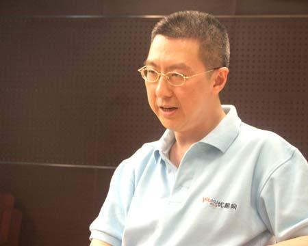 优酷网总裁古永锵谈视频网站盈利之路(搜狐IT图片)