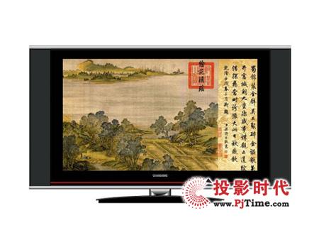 长虹LT32600液晶电视