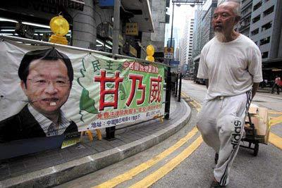 香港社会贫富差距的鸿沟在经济复苏后并没有缩小 王轶庶/图