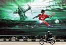 图文:[亚洲杯]印尼宣传海报 冲击力十足