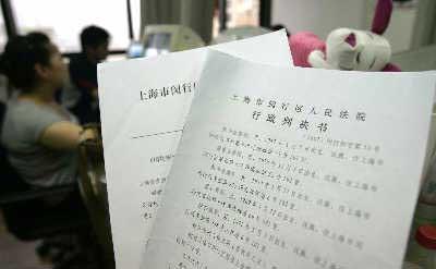 虽有判决书,但业主称还有很长的路要走。早报记者赵静图