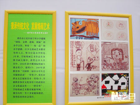 """福宁村小学""""烙画艺术特色""""展示活动观者如潮(组图)图片"""