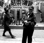 1999年,刚刚被金融风暴袭击的香港市面一片萧条
