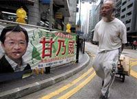 香港社会贫富差距的鸿沟在经济复苏后并没有缩小