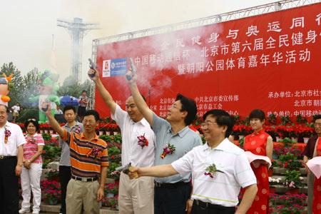 孙安民、田麦久、王伟、范云为健步行鸣枪