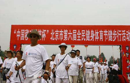 图文:第六届体育节拉开帷幕 2000名市民健步行