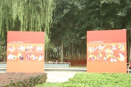 中国奥运冠军长廊