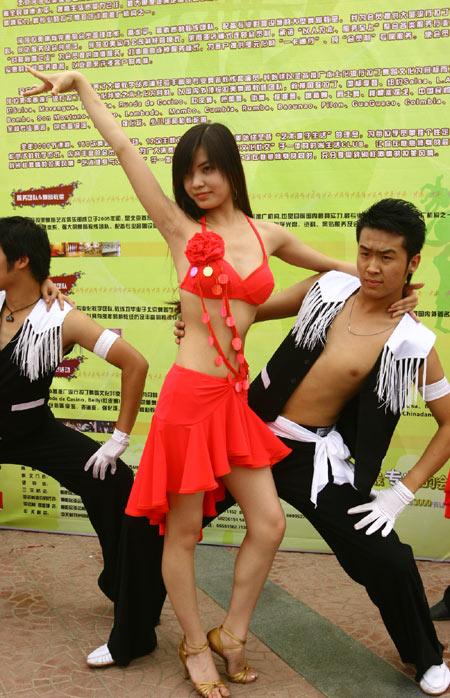 图文:时尚健身表演魅力独特 现场标准舞表演