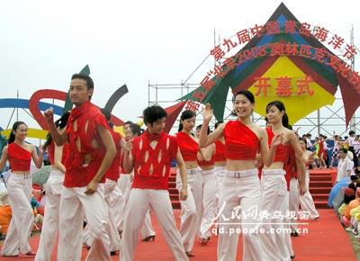 图文:奥林匹克文化节(青岛)开幕 现代舞蹈表演