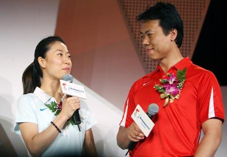 图文:奥林匹克文化节盛大开幕 申雪赵宏博亮相