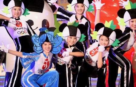 图文:奥林匹克文化节盛大开幕 《快乐福娃》