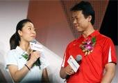 """第五届""""北京2008""""奥林匹克文化节"""