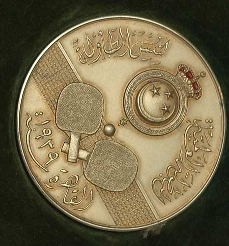 图文:第13届奥林匹克收藏博览会 乒乓比赛徽章