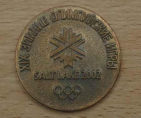 图文:奥林匹克收藏博览会 盐湖城冬奥会徽章