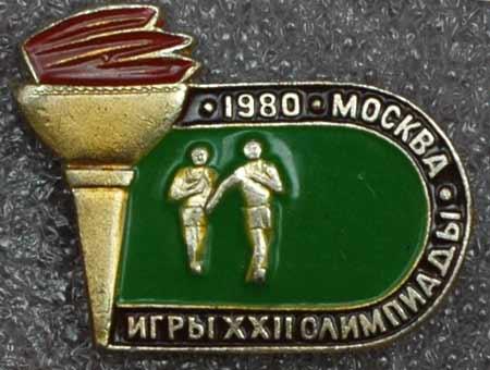 图文:奥林匹克收藏博览会 1980年奥运火炬徽章