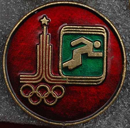 图文:奥林匹克收藏博览会 1980奥运会项目徽章