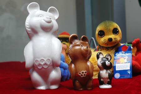 图文:奥林匹克收藏博览会 莫斯科奥运会吉祥物