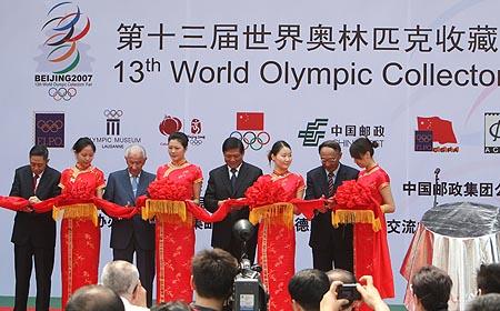 刘淇(右四)、萨马兰奇(左三)、刘鹏(右二)、刘安东(左一)共同为博览会剪彩