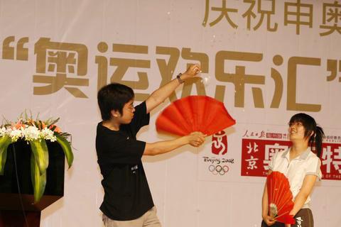 图文:奥运欢乐汇正式启动 同一个梦想魔术表演