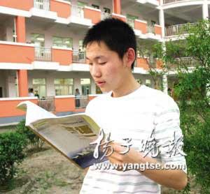 """江苏高考状元汪天一对学习始终有一股""""钻劲""""。"""