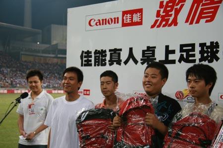 图文:激情中超天津站 桌上足球颁奖现场