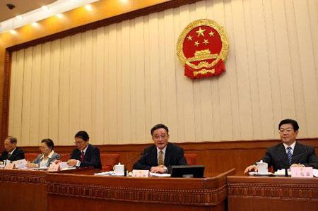 十届全国人大常委会第二十八次会议在京举行