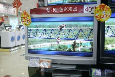 超值!索尼40英寸液晶电视不足9千元