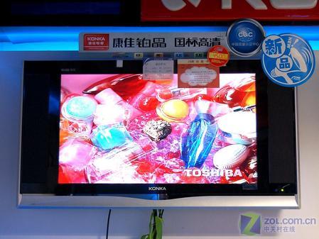 康佳42英寸高清液晶电视首次跌破万元