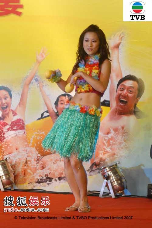 3号张嘉儿表演夏威夷草裙舞