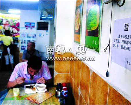 这张告示似乎未影响人们的食欲,茶餐厅的生意依旧如常。马强摄