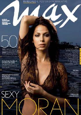 图文:穆图前女友莫兰 Max杂志性感封面照