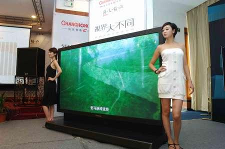 首台国产103英寸等离子电视在长虹下线(图)