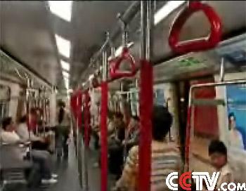 香港的地铁