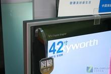 价格狂高!一线42吋新旗舰液晶TV贵卖
