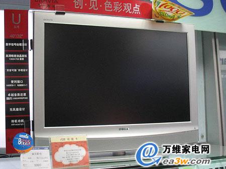 索尼 KLV-32U200A液晶电视